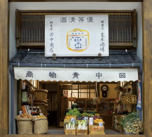 09猿楽町田中食料品店-2