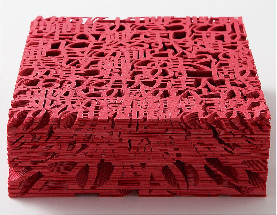 日本文学の名文を立体的に表現した立体切り文字